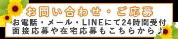 hills.cafe~ヒルズカフェ~お問い合わせ