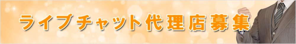 hills.cafe~ヒルズカフェ~代理店募集